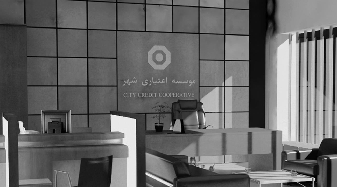 طراحی داخلی-بانک-شهر